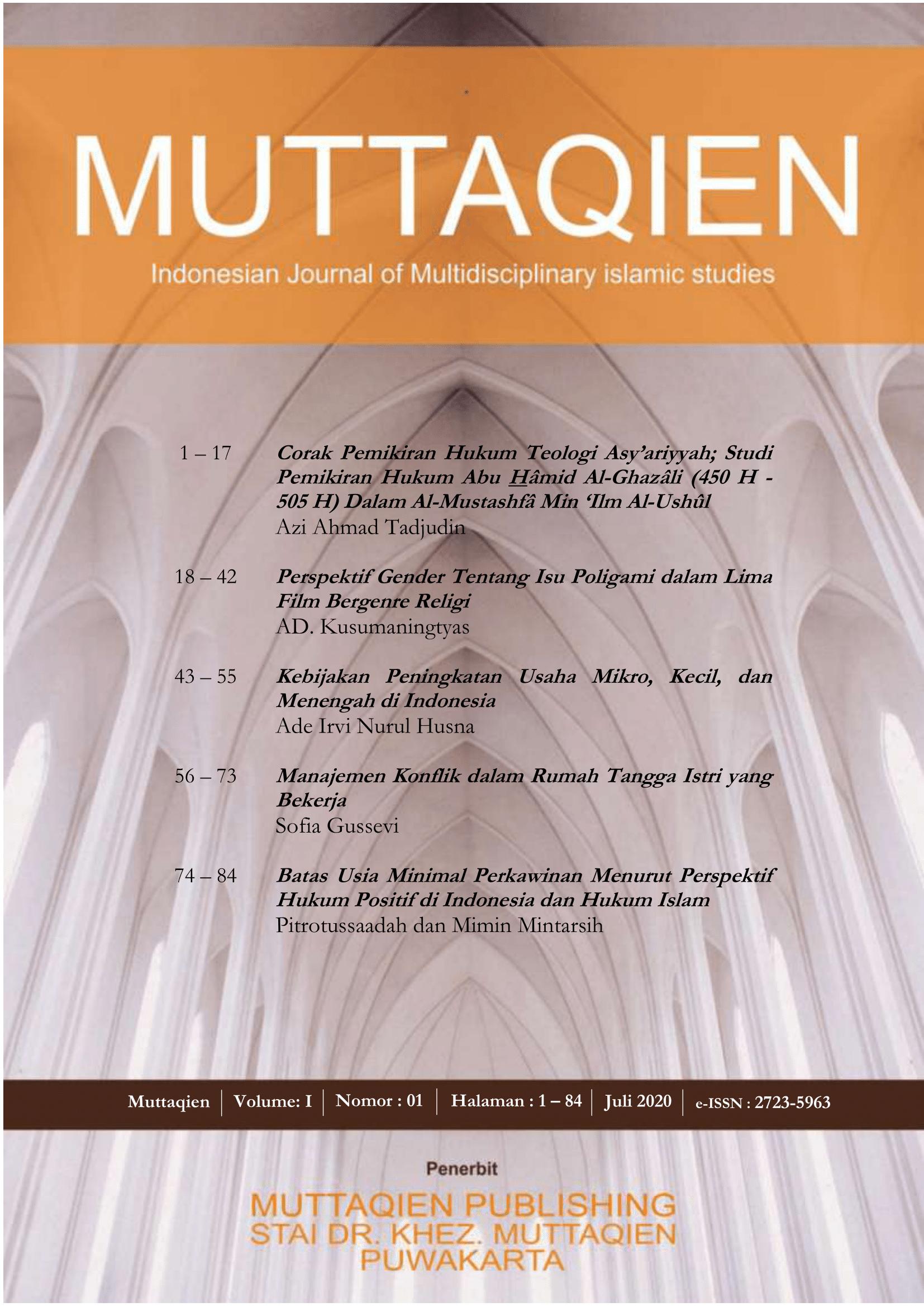 View Vol. 1 No. 1 (2020): Muttaqien; Indonesian Journal of Multiciplinary Islamic Studies (Vol.01, No.1, Juli 2020)